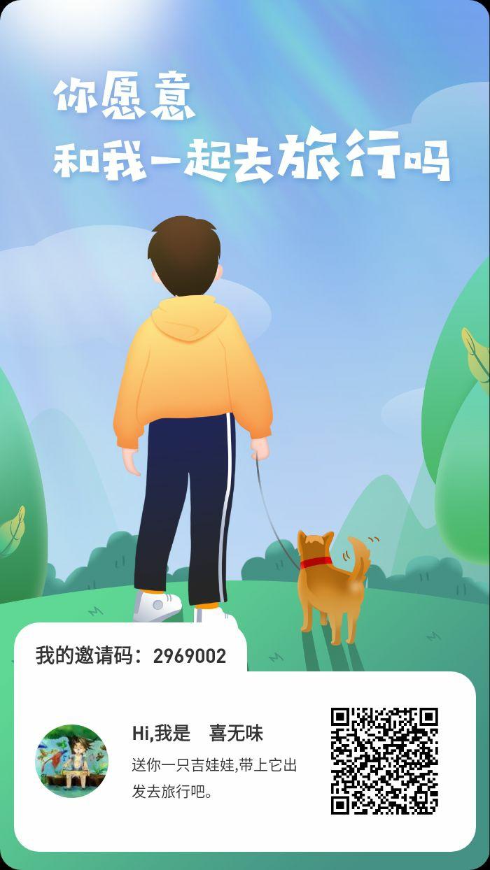 微信图片_20200113201900.jpg